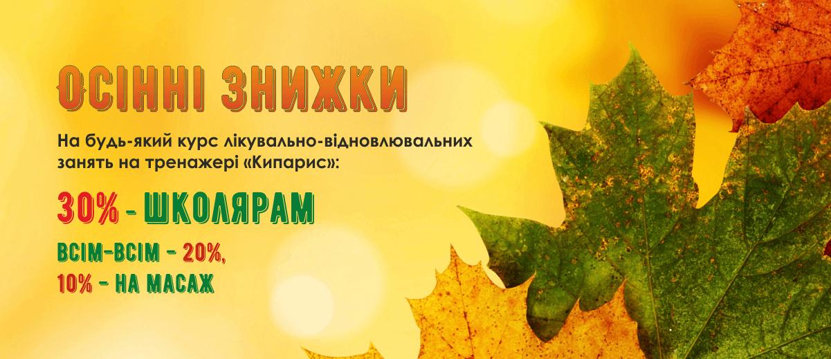 akc-slide-ukr